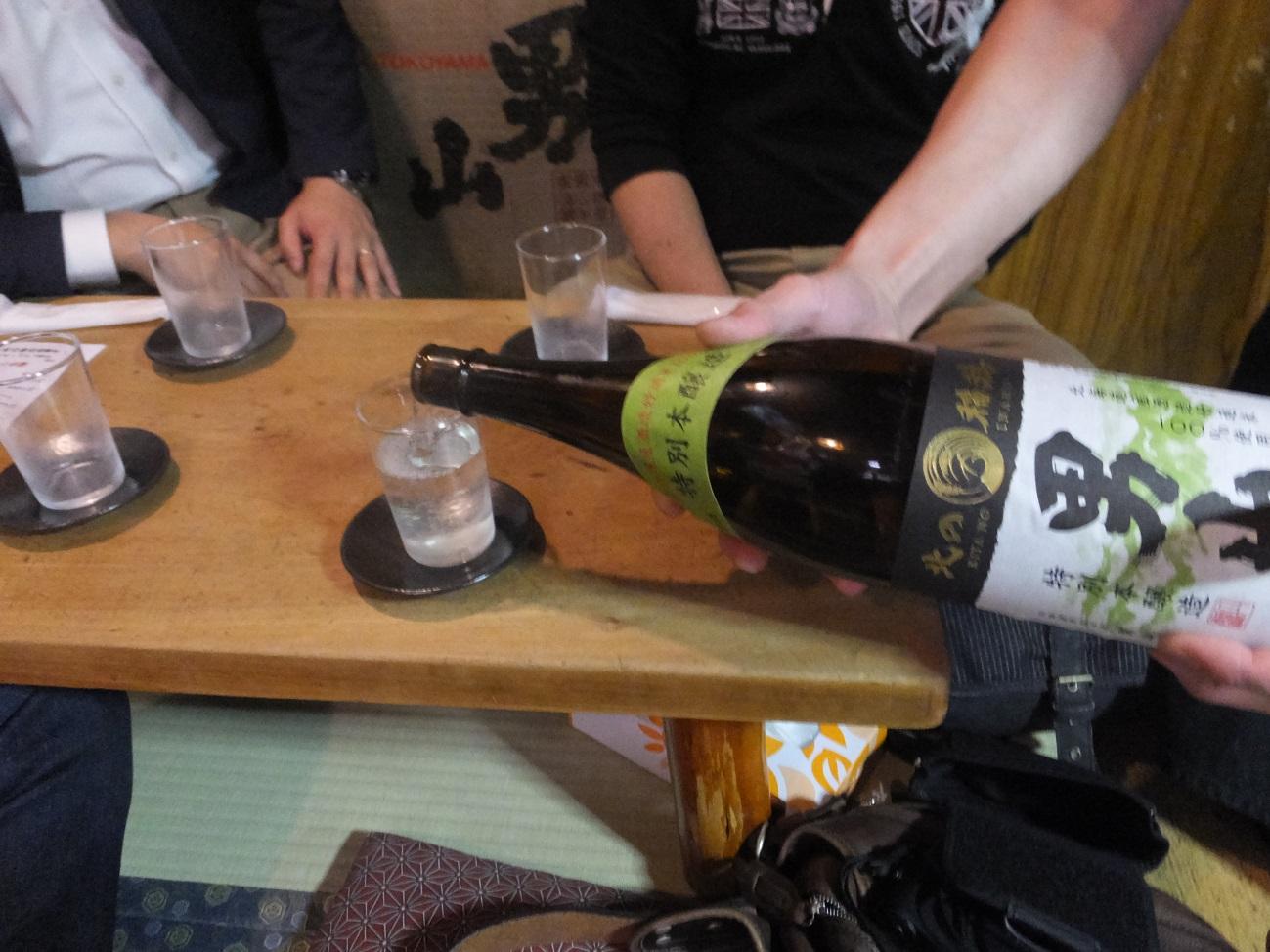 キンキンに冷えた「特別本醸造 北の稲穂」