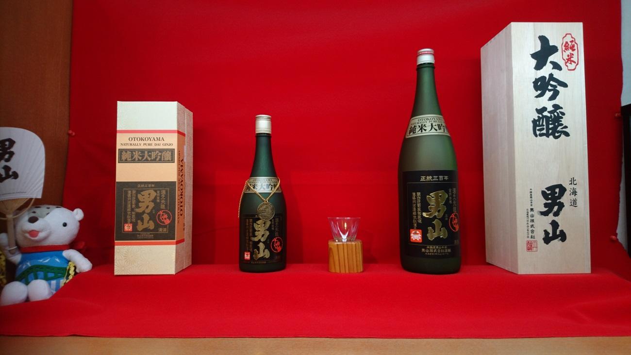 男山純米大吟醸720ml 5,400円1.8L 12,960円★国内外の酒類コンクールで多くの受賞歴がある当蔵でも最高品質のお酒です