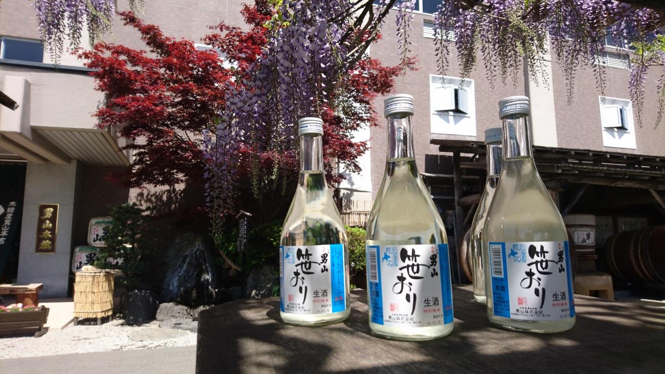 弊社前庭の藤棚と笹おり 500ml 1,024円