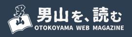 北海道旭川の地酒・男山が届ける日本酒メディアサイト