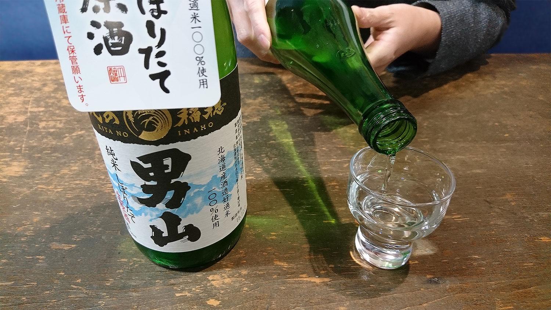 純米しぼりたて生原酒