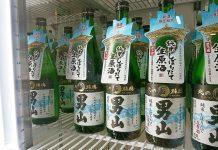 北の稲穂純米しぼりたて生原酒