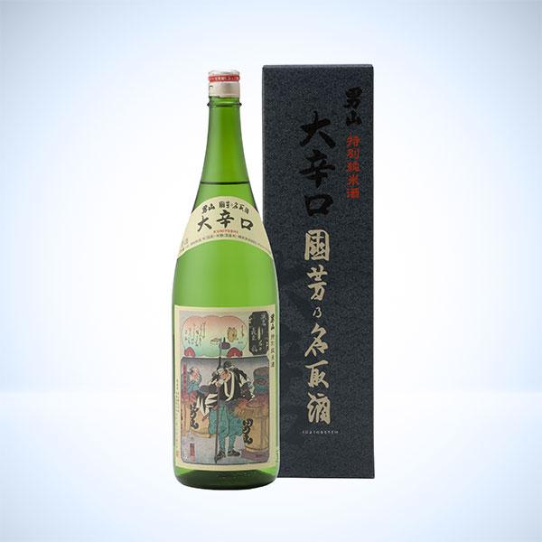 国芳乃名取酒