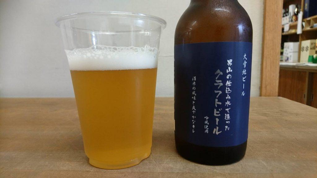 実際のビールの写真